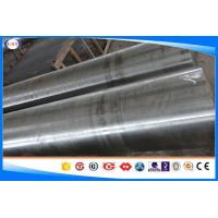 China 34 Crnimo 6 Forged Steel Bars , Diameter 80-1200 Mm Alloy Steel Round Bar wholesale