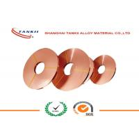 China C1100 Pure Copper Foil 0.075mm * 19 mm for Electronics Industry ROHS Passed wholesale