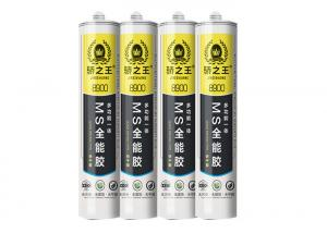 China MS Chemical Resistant Silicone Sealant ROHS Hybrid Polymer Sealant wholesale