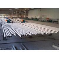 Buy cheap Seamless Stainless Steel Welded Pipes ASTM A269 ASTM A312 ASTM A358 ASTM A688 from wholesalers
