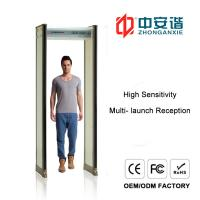 Buy cheap 200 Sensitivity Level Walk Through Metal Detector Door High Performance from wholesalers