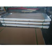 China Cold Rolled Steel Sheet 2B Surface 304 304L 304H Stainless Steel Plate Sheet on sale