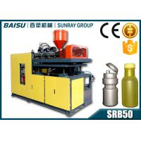China Sport Water Bottle Plastic Blow Moulding Machine High Production SRB50-2 wholesale