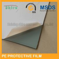 China Anti Dust Glass Protective Film Window Protection Tape Poly Ethylene Material wholesale