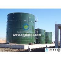 China 1000 M3 Solid Enamel Fire Water Tank Large Volume For Fire Safety Industry wholesale