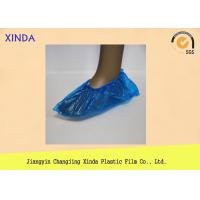 Quality House keeping disposable shoe cover dental supplies PE shoe cover blue dustproof for sale