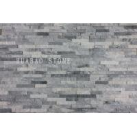China White Quartzite Cultured Stone Panels Custom For Indoor Outdoor Garden Wall wholesale