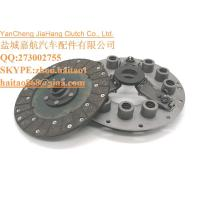 Quality 1620433M1 CLUTCH COVER for sale