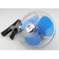 China 12V And 24V Metal Silver Electric Cooling Fans For Trucks Electric Radiator Fan wholesale