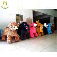 China Hansel battery operated ride animals electric ride on animals ride on animals in shopping mall kids ride on animals on sale