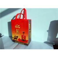 China Recyclable Red Non Woven Shopping Bag Side Gusset with Lamination wholesale
