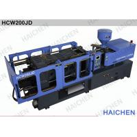 China HighSpeed PE Plastic Injection Molding Machinery With Schneider Contactor wholesale