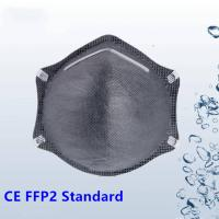 China Disposable FFP2 Carbon Filter Respirator , 4 ply Disposable Dust Mask wholesale