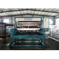 China High Output Egg Tray Machine , Recycling Pulp Tray Machine HR-6000 on sale