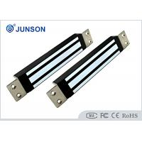 China NO Signal Out Electromagnetic Lock Waterproof IP65 300lbs JS-180HS Mortise Mount wholesale