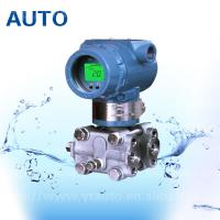 China Capacitative Type 4 20mA Differential Pressure Transmitter with HART with low cost wholesale