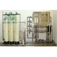 China FRP / SS Frame Drinking Water Treatment Machine Ro Water Purifier For Industrial Use on sale