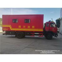 Buy cheap AWD offroad Outdoor Road Shower Vehicle Customizing Special device: hot and cold from wholesalers