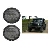 "China 75W 7"" DRL Fog JK Jeep Wrangler Headlights With High / Low H4 Or H13 wholesale"