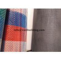 Pool patio metal wire mesh invisible insect screen for for Invisible fly screen doors