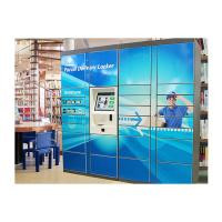 China Metal 36 Door Electronic Parcel Delivery Locker For Safe Storage , Automated Parcel Lockers wholesale