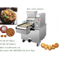 China Quest protein cookie chocolate chip butter cookie machine Jenny Cookie making Machine 0.75kw Servo Motor Semi Automatic wholesale
