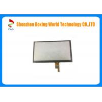 China LCD Capacitive Touchscreen High Stability , 7 Inch Capacitive Touch Display on sale
