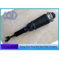 China Air Ride Front Suspension Automotive Air Shocks Air Shock Absorber 4Z7616051D 4Z7616051B wholesale