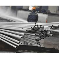 China ASTM A249 Welded Steel Tube wholesale