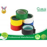 China Custom Colored Printed Packaging Tape , Sensitive BOPP Self Adhesive Tape wholesale