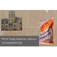 China Heat Resistant Sandstone Exterior Floor And Wall Tile Adhesive For Bathroom wholesale