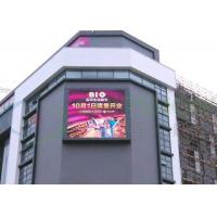China IP67 10mm Pixel Pitch Outdoor LED Billboard Display H / V 120 / 60degree For Cross Road wholesale