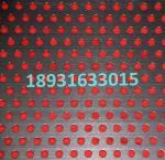 China Perforated metal mesh/punching metal sheet wholesale