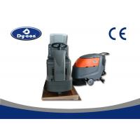 China Automatic Commercial Floor Scrubber Dryer Machine One Key Control System wholesale