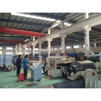 China CRS Steel Coil Slitting Machine / cutting machine 6CrW2Si Blade Material wholesale