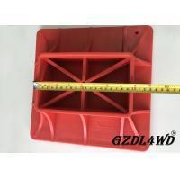 China ABS Jeep Off Road Parts ,  Red Hi Lift Jack Base Plate Plastic Material wholesale