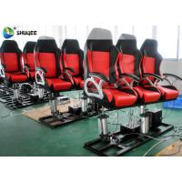 China Most Attractive 4D Cinema Equipment With Red Comfortable Chair wholesale
