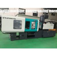 Buy cheap Hydraulic Two Color Injection Molding Machine Screw Diameter 28 Mm Screw L/D 20 from wholesalers