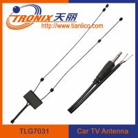 Buy cheap active car tv antenna/ uhf vhf outdoor tv antenna/ digital car tv antenna from wholesalers