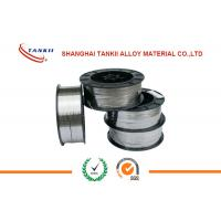 China 1.6mm high quality and competitive price Monel K500 wire for thermal spray wholesale