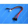 Buy cheap 22Pin Sata 7+15Pin Female To 180 Degree Sata 7Pin Cable/4Pin Connector from wholesalers