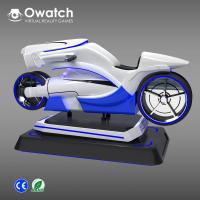China Owatch VR Motorcycle Motion Simulator with Virtual reality Motorcycle Racing Games wholesale