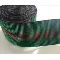 Buy cheap 50mm Green Color Trampoline Webbing Strong Elastic Home Textile 50g/M from wholesalers