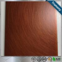China Colorful Custom Pure Copper Composite Panel Sheet For Decoration High Strength wholesale