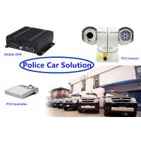 China Real Time 3G GPS mobile dvr recorder PTZ Vehicle Security Camera System for Police Car wholesale