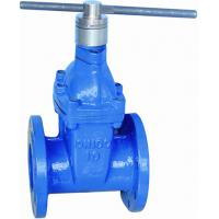 China DIN F4 / F5 Resilient Seated Gear Operated Gate Valve With Worm / Lock / Actuator wholesale
