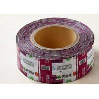 China Metallic Texture Healthy Heat Shrink Sleeve With Excellent Moisture Barrier wholesale