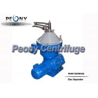 China Model PDSD Centrifugal Self Cleaning Separator Lubrication Oil Water Separator wholesale