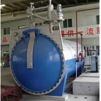 China Automatic Glass Industrial Autoclave Equipment For Steam Sand Lime Brick Φ2.85m wholesale