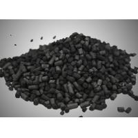 China KOH Impregnated Activated Carbon Column Coal Based Black Color Non Toxic wholesale